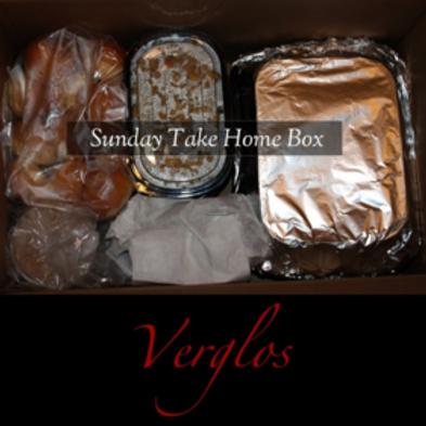 Holiday Take Home Dinner Box