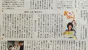 tokyo-newspaper.jpg