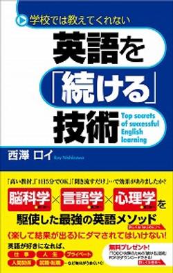 book_eigo