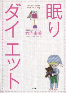 BOOK_NEMURI_