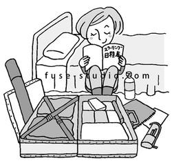 ムサビ通信カット(月刊)