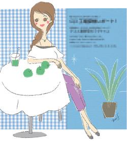 ロハスクラブ_サプリメント会報表紙用