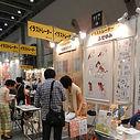 expo2013-yumi.jpg