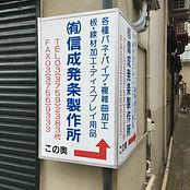 IMG_7499.jpg