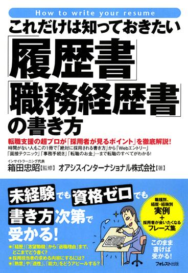 2011_0923_2