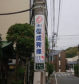 shinsei_kanbann_1_edited_edited_edited_e