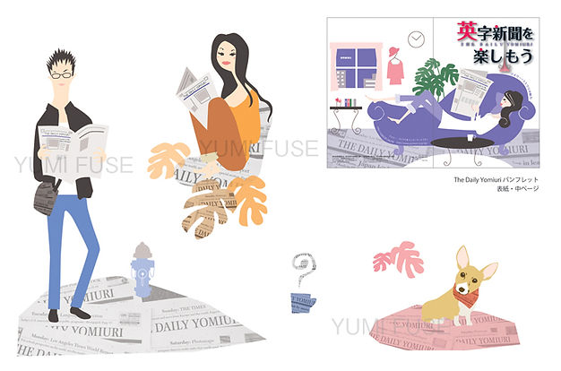 daily_yomi.jpg