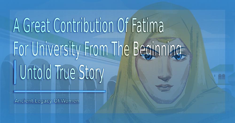 Fatima Al-Fihri Untold True Story Design by Nadir Ul Kaysar