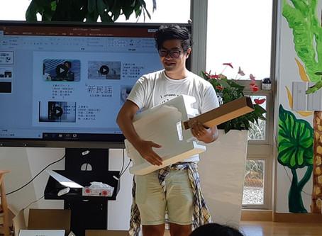 【志塾】第5回 ワークショップ 「シマノウタと創作楽器協奏曲」を終了