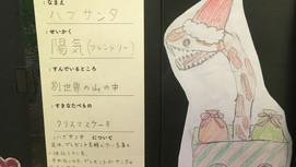 【志塾】第7回 ワークショップ 「Horror Christmas を Horror館にプレゼントしよう!」を終了
