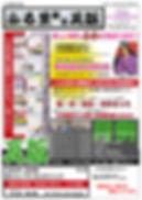 画像用-表.jpg