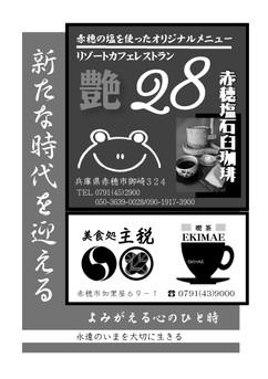 28/主税/駅前