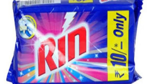 Rin Bar Rs. 10 (Pack of 4)