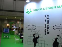 東京デザインマーケット 2008