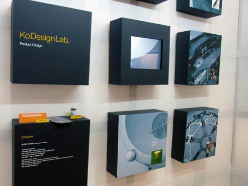香港DesignBusinessWeek 2010