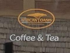 African Oasis.jpg