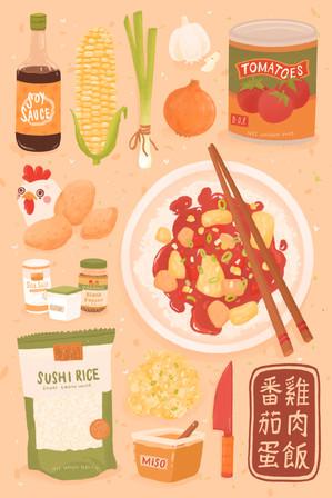 tomato chicken rice.jpg