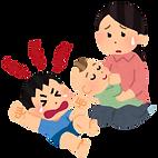 発達障害児のイラスト