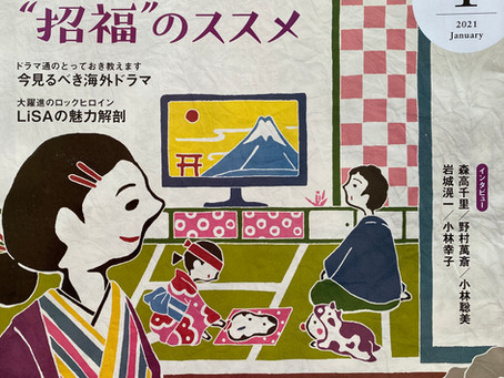 スカパー!と暮らす〜今見るべき海外ドラマ
