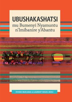 Rwanda-Research-Methods-Cover