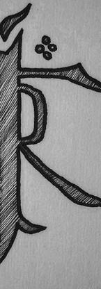 Jen takový nedělní sketching. JRRT #draw