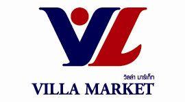villamarket-logo.jpg