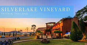 Silverlake-Winery-2.jpg