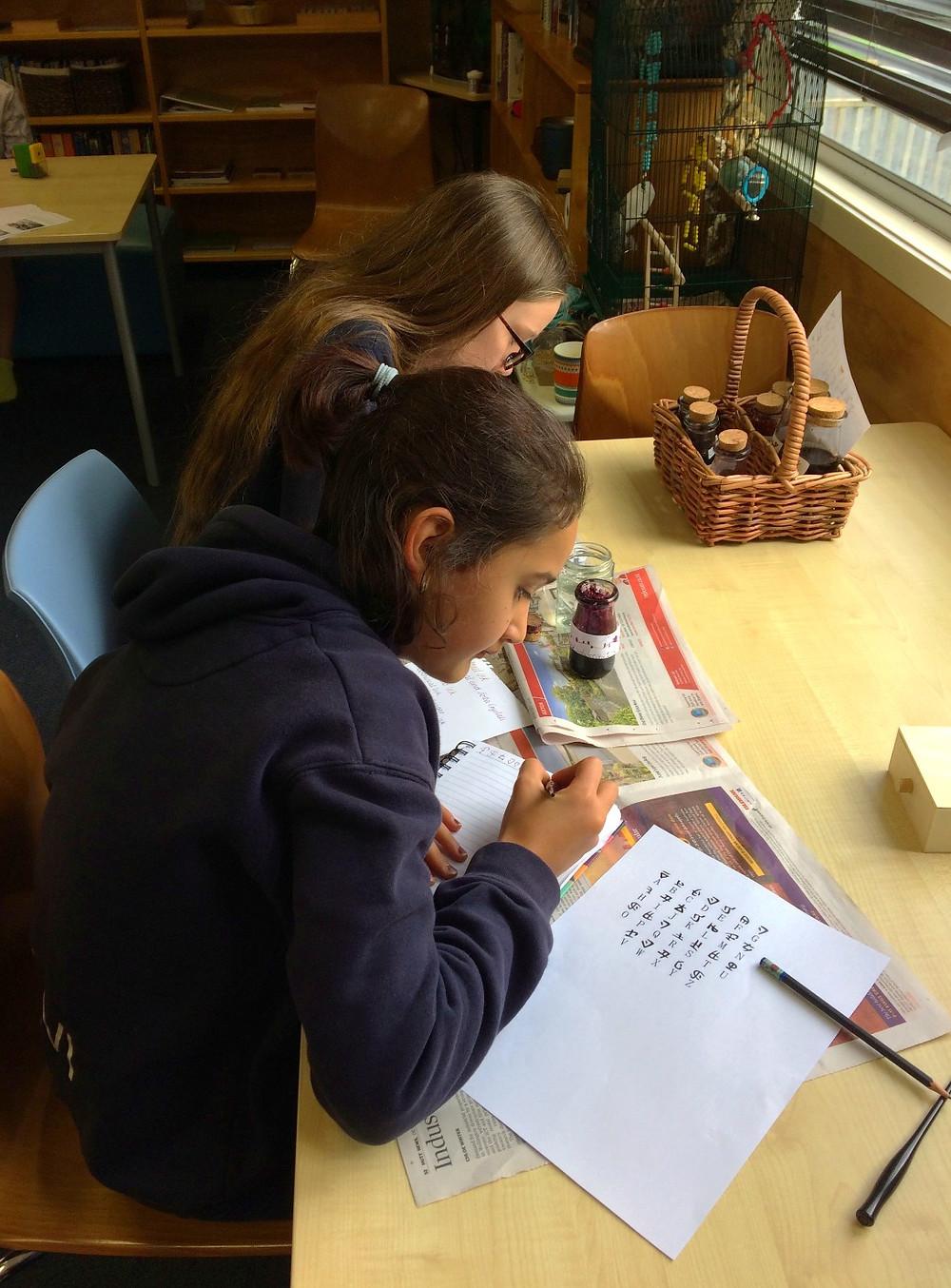 Ink work in a Montessori classroom
