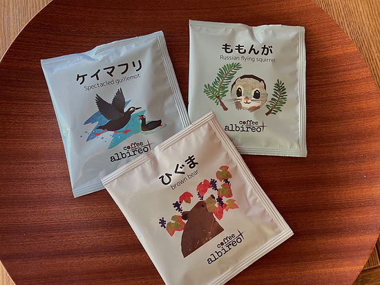 coffeealbireo_ドリップバッグ.jpg