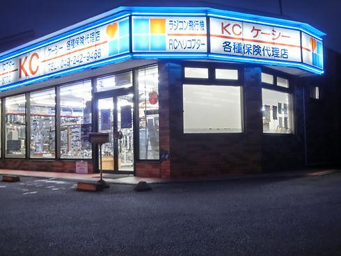 kcshop_at_night.jpg