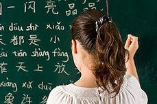 cursos de mandarim