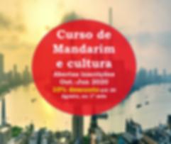 aulas de mandarim instagram 2019 4.png