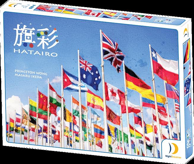 Hatairo