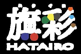 hatairo-logo2-outline_アートボード 1.png