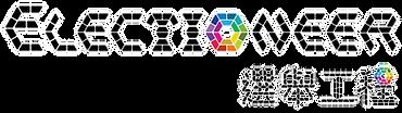 Electioneer_Logotype_EngChi-01.png