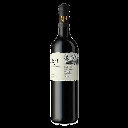יין אדום - קדש ברנע