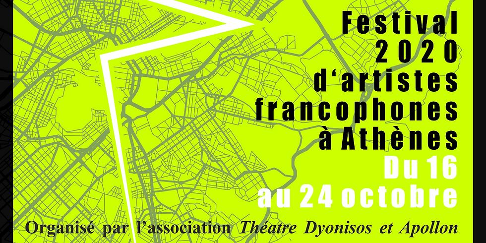 VOULEZ-VOUS! Festival 2020 des artistes francophones d'Athènes