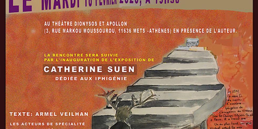 Représentation de la pièce  IPHIGENIE 14 d'Armel Veilhan