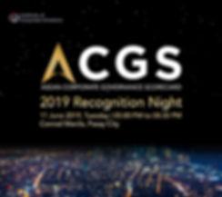 ACGS Appreciation Night header.jpg