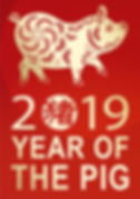 2019-year-of-the-pig2.jpg