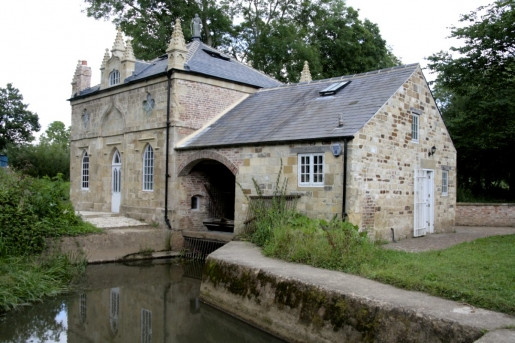 Water moat around Howsham Hall