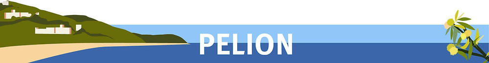 Green Traveller's Guide to Pelion banner image