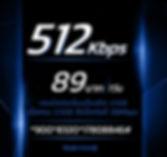 89บาท512Kbps.JPG