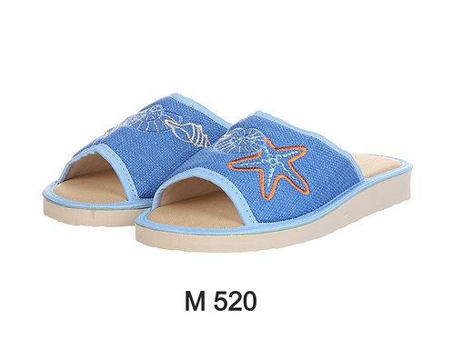 Капці жіночі Elio (M 520)