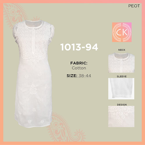 60 LL Samna White pe White Cotton 1013-94
