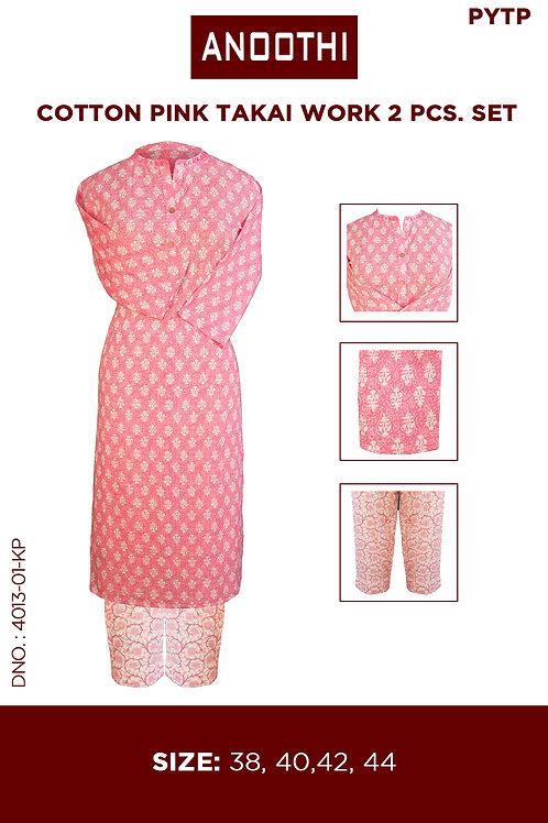 Cotton Pink Takai Work 2 Pcs Set 4013-04-KP