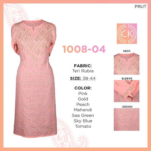 Noori Gala Phanda color pe color 1008-04