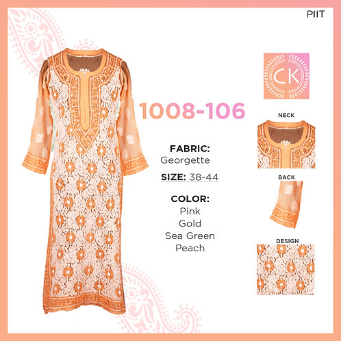 Noori Front Jaal Color pe Color 30X30 GRT Long length 1008-106