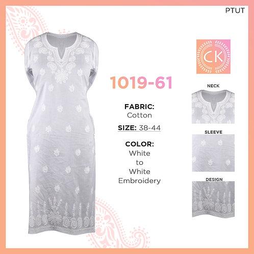 Kurti Tone White to White Cotton 1019-61