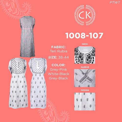 Noori Yok printex pearl Button  TeriRubiya 1008-107